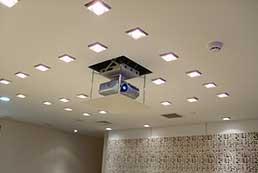 Scissor electric projector lift